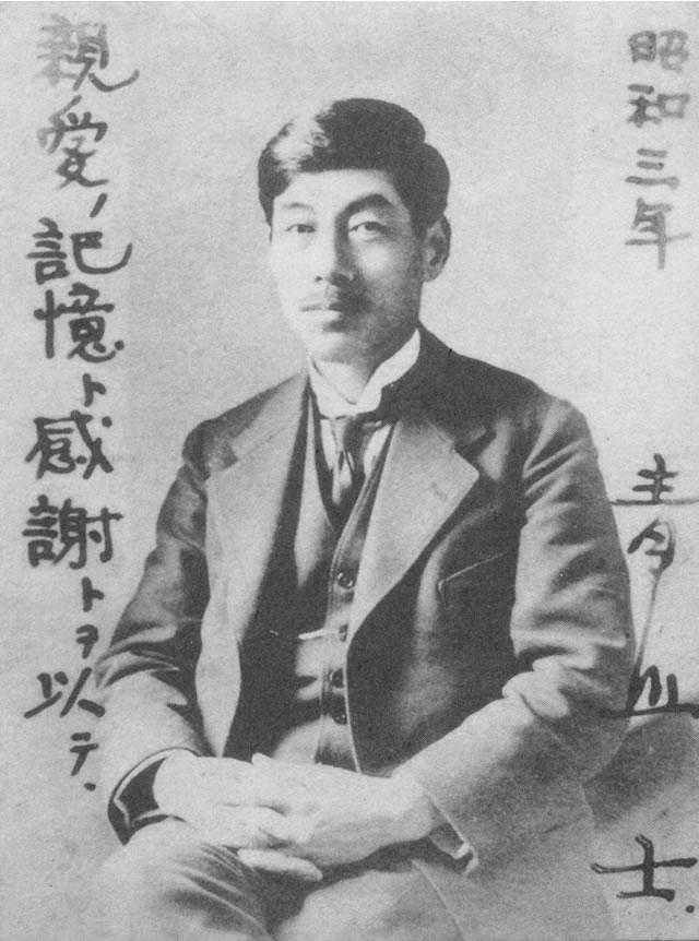 磐田お宝見聞帳 青山 士 (あお...